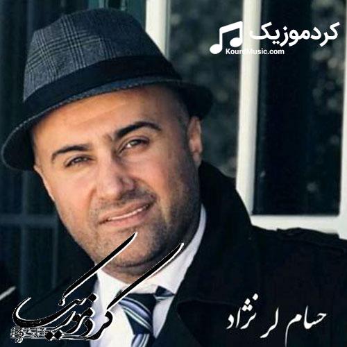 """دانلود اهنگ """"تازه عروس"""" حسام لرنژاد"""