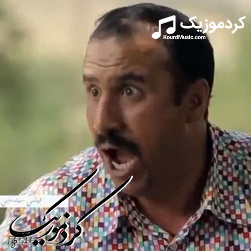 """دانلود فیلم کردی """"جاده خوشبختی """" رضا پشابادی"""