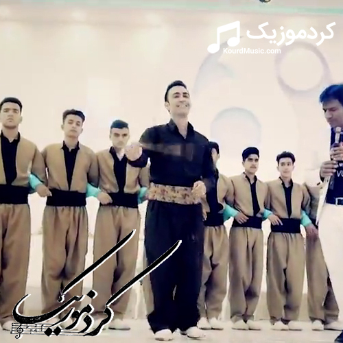 """دانلود آهنگ شاد از نجم الدین متاعی به نام """"که وشه گان زینت"""" همراه با فایل تصویری"""