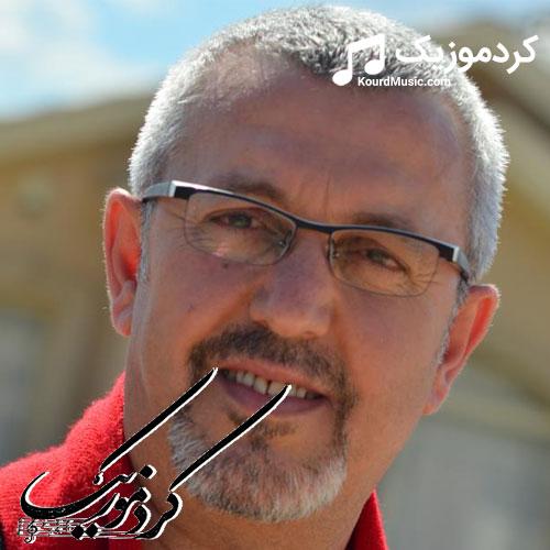 "اهنگ جمال غمبار ""له و روژو رویشتوه توراوه دلی من """