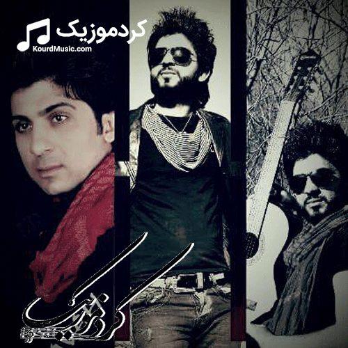 دانلود اهنگ دلتنگی از هنرمند کاوه فتحی – موزیک ویدیو کردی