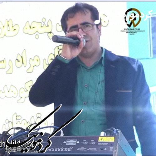 """اهنگ تصویری خلیل مولانایی """"مه ست و به قرار """""""