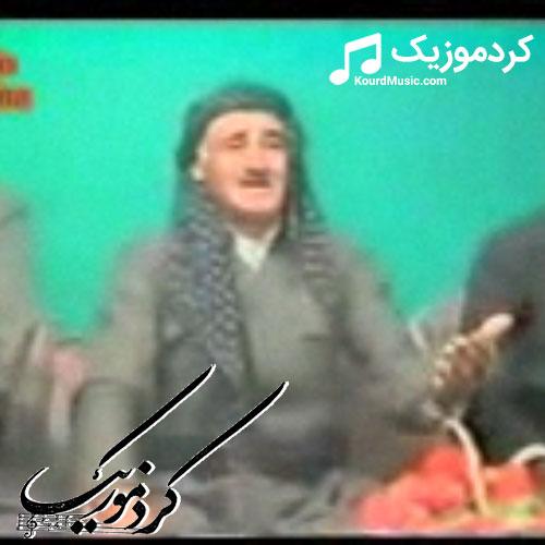 اهنگ قدیمی کردی تصویری عبدالله قوربانی (ماچکه ای )