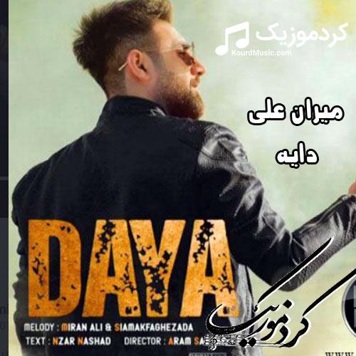 میران علی