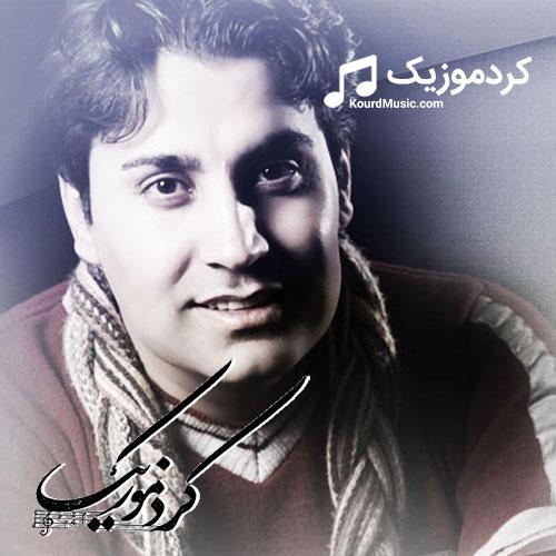 آهنگ کردی,کردی جدید,محمدامین غلامیاری