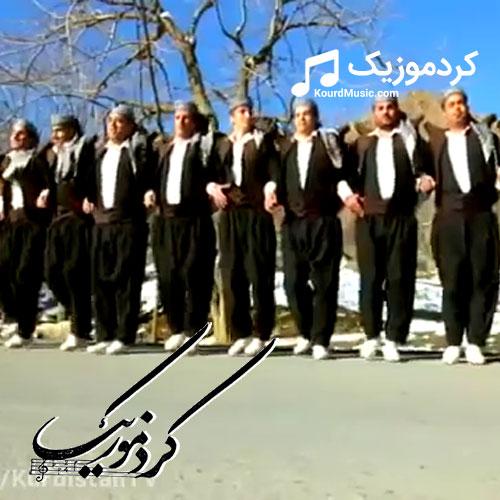 nazar-dance دانلود آهنگ جدید شاد کردی عروسی