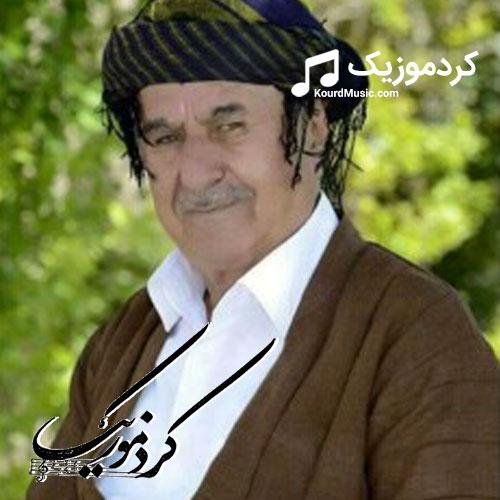 آهنگ هورامی عثمان هورامی بنام «شیرین گیان»