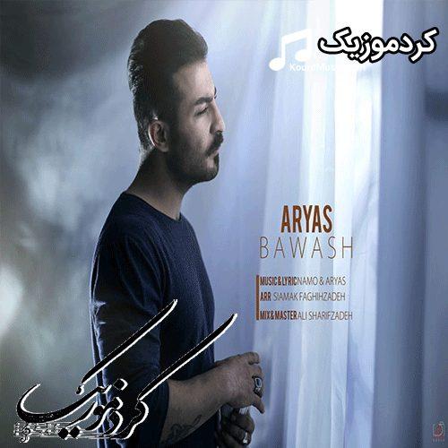 آریاس جوان,آهنگ جدید, فول آلبوم آریاس جوان,سهفر,aryas javan