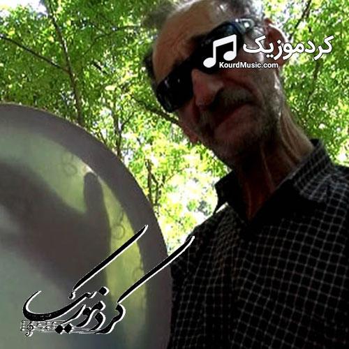 عین الدین مریوانی,آهنگ کوردی،سه نگ مه زار