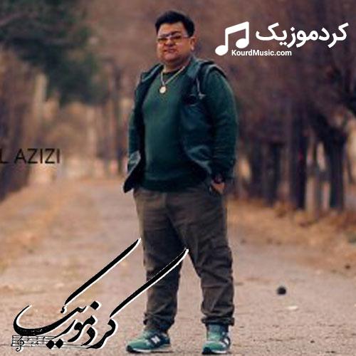 بابک رحمانی,آهنگ جدید کوردی,فول آلبوم بابک رحمانی,دانلود آهنگ های جدید کوردی,babak rahmani