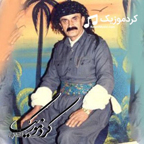 دانلود آهنگ کوردی سید محمد صفایی بنام«واوه به»