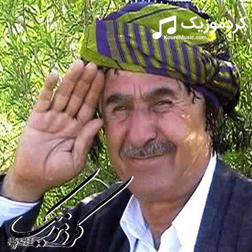 دانلود آهنگ کردی عثمان هورامی بنام«چاو جوان»