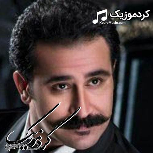 """دانلود آهنگ کوردی جدید عادل حسینی به نام """"دهم کول"""""""