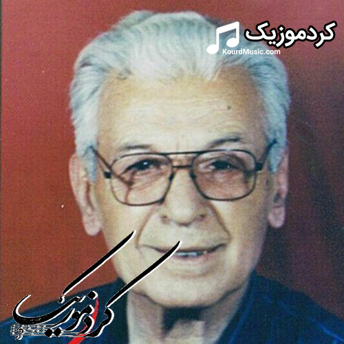 محمد ماملی,آهنگ جدید, فول آلبوم محمد مامله,خوزگه به پار,mohamad mamle