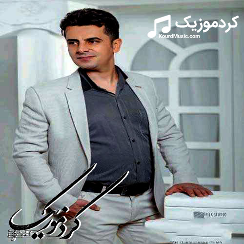 "اهنگ شاخوان احمدی بنام "" سفر """